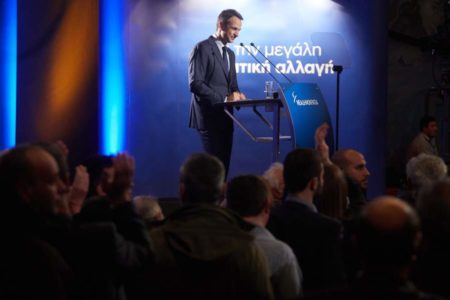 New Democracy slams Tsipras 'fake promises'