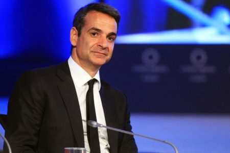 Mitsotakis calls meeting to discuss rash of wildfires at ND headquarters