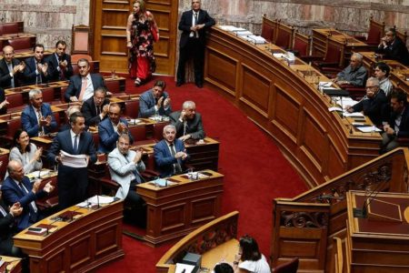 Greek Parliament to vote on higher education bill