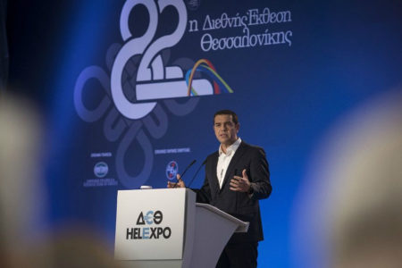 Tsipras: Greece's economy is recovering