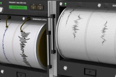 4.4-magnitude earthquake in Northeastern Attica