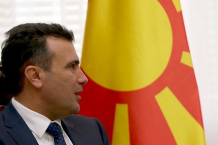 FYR Macedonia Defense Chief: Name dispute with Greece sole NATO impediment