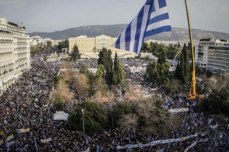 Protesters in Athens march against FYR Macedonia name compromise