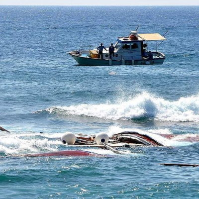 16 dead, many missing in suspected migrant boat sinking