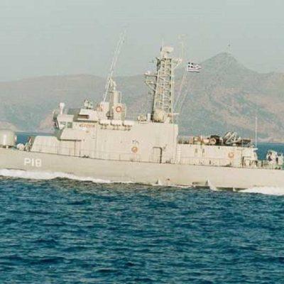 Turkish merchant ship hits a Greek gun boat off the coast of Lesvos