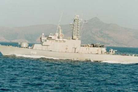 Turkish merchant ship hits a Greek gun boat off the coast of Lesvos