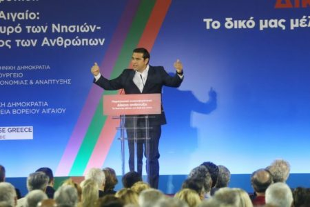 Tsipras announces measures for areas afflicted by the refugee crisis