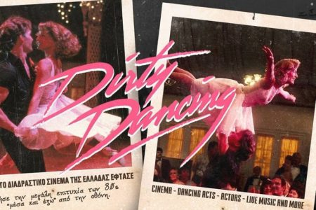 """""""Dirty Dancing"""" comes to life in Athens"""