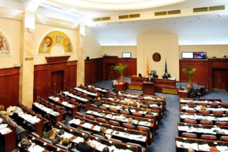 FYR Macedonia Parliament to discuss the ratification of the agreement with Greece