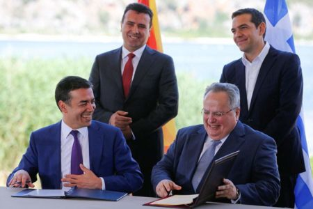 Greece hopes to turn page after expelling Russians for FYR Macedonia meddling