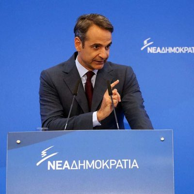 Mitsotakis: Greece already in 'election mode'