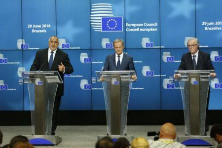 Bulgaria makes bank pledges in bid to join Euro waiting room