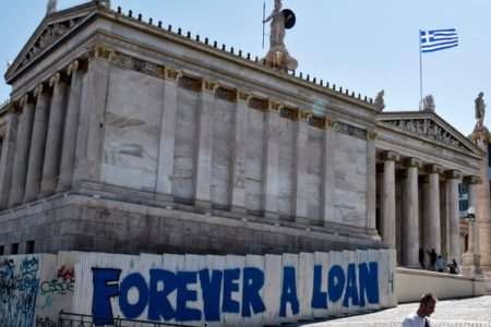 Greece's bailout is finally at an end – but has been a failure