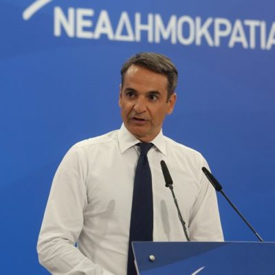 Mitsotakis: Tsipras represents the past