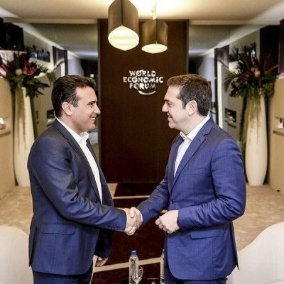 Tsipras and Zaev tipped for Nobel Peace Prize
