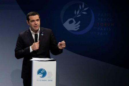 Tsipras: A democratic and open Europe is the answer to the rise of nationalism