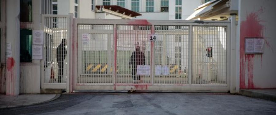 Ten detained after paint thrown at US Embassy
